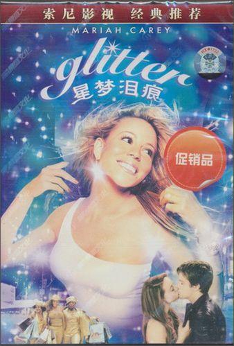星梦泪痕(中英双语)(dvd)(特价促销)