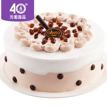 元祖 鲜奶蛋糕 生日蛋糕 同城配送 预定 蛋糕速递 金华长沙泰州大连