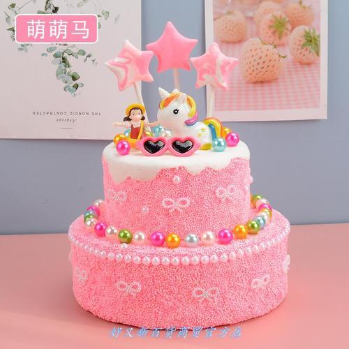儿童diy仿真双层蛋糕制作材料 卡通美人鱼手工粘土蛋糕生日礼物