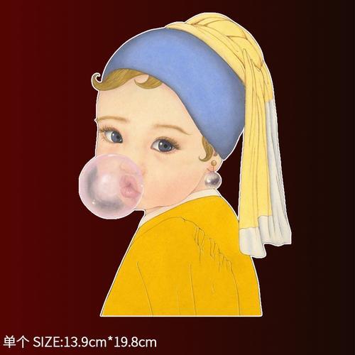 戴珍珠耳环的少女贴画卡通可爱行李箱贴纸笔记本旅行