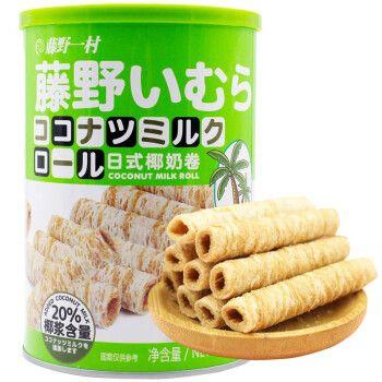 藤野一村椰奶卷椰香酥卷128g日式椰奶味蛋卷桶装网红椰子卷饼干椰子味