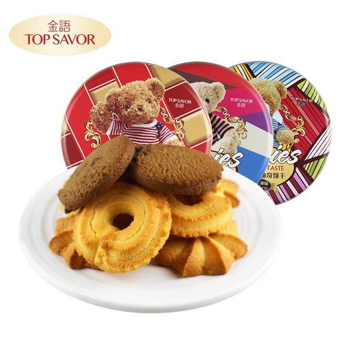 金语欧式风味曲奇饼干160g 网红零食巧克力味小熊饼干