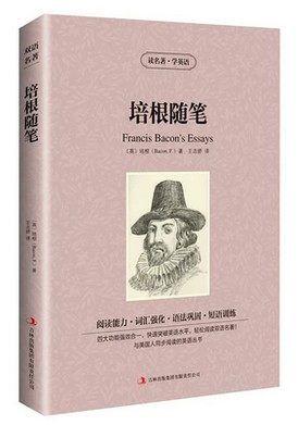 正版 培根随笔 英文版+中文版培根随笔集文学开山之作