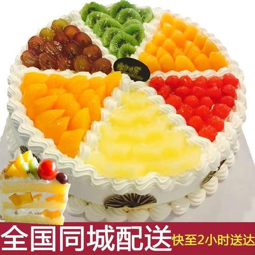 桂林梧州北海崇左来宾贺州玉林百色河池钦州防城港贵港蛋糕店8英寸