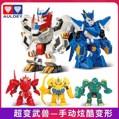 奥迪双钻超变武兽玩具变形机器人泰戈卓锋公召唤器