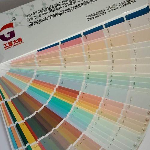 中国建筑色卡内外墙乳胶漆色卡国家标准色标工地对色