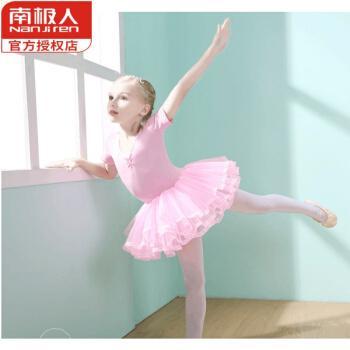 2021南极人专柜大牌童装5-9岁15漂亮舞蹈服儿童女孩练功服装春夏季