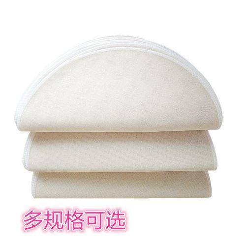 【10】个装蒸笼布圆形家用蒸布蒸屉布蒸包子馒头纱垫