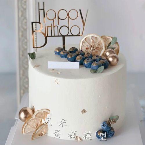 ins风仿真蛋糕网红简约时尚新款欧式水果森系柠檬生日