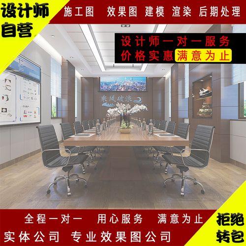室内工家装各种效果图设计制作3d效果图代画 cad代做