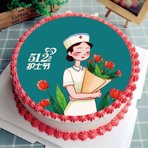护士节蛋糕糯米纸白衣天使医师节主题创意diy糖纸威化