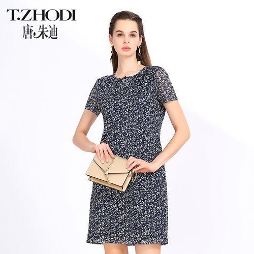 唐朱迪女装商场同款2021春季新款短袖圆领镂空连衣裙上衣t103068