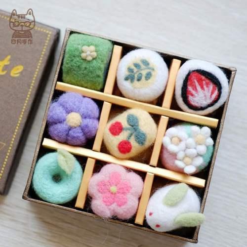 手工羊毛毡diy戳戳乐甜蜜点心饼干动物水果礼盒烧果子材料包送礼