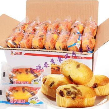 泡吧提子蛋糕熊仔面包早餐蛋糕小零食品吃的东西点心