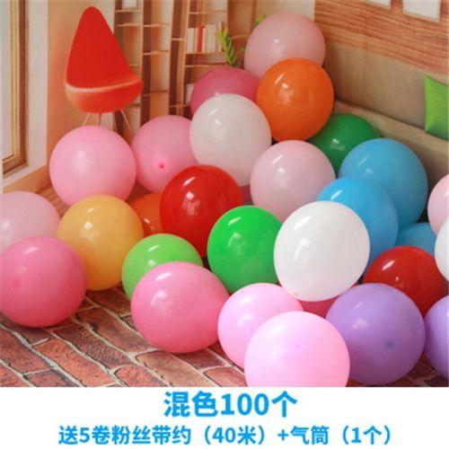 气球装饰元旦教室浪漫生日布置儿童派对气球批发结婚用品大全北极象