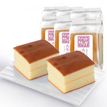 鹰制菓 (短保新鲜)长崎蛋糕(乳酸菌味)早餐下午茶 网红美食 720g