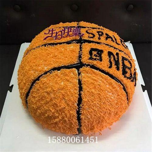 定制nba篮球足球个性创意生日蛋糕同城配送南充福州