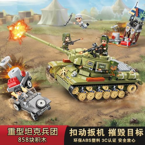 航空母舰军事坦克拼装男孩子儿童智力礼物多功能玩具 重型坦克兵团