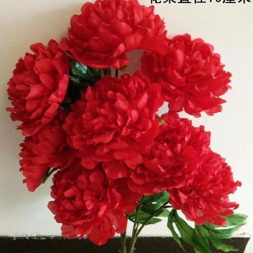 仿真牡丹花大朵假花装饰摆设客厅落地红色绢花墙壁中式塑料花摆件