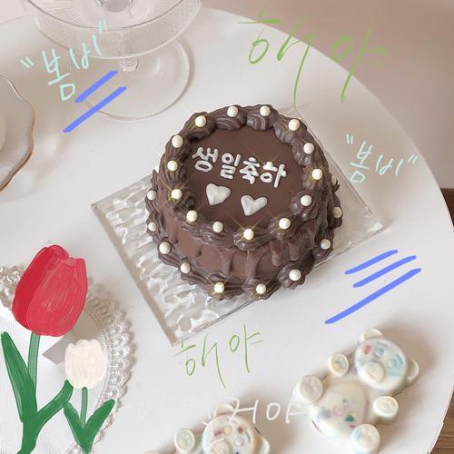 韩式手绘奶油蛋糕冷制皂手工皂4寸生日蛋糕礼物送人