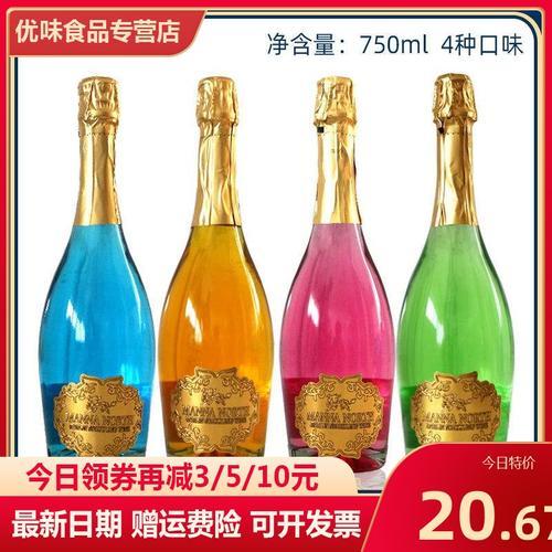起泡酒女士香槟酒葡萄酒果酒水果气泡酒曼纳诺斯750ml