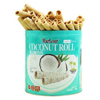 marlour万宝路海岛椰香卷牛奶椰子卷汁酥脆夹心饼干蛋卷椰卷300g网红