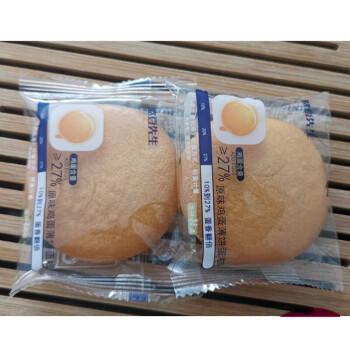 抖音同款vj鸡蛋薄饼蛋糕500g营养憨豆先生早餐面包休闲零食鸡蛋糕