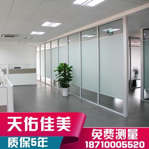 办公室玻璃隔断墙高隔断双层百叶磨砂隔音铝合金防火
