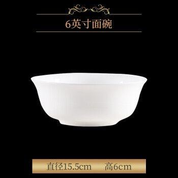 longchang隆昌骨瓷唐山纯白色米饭碗大汤碗菜盘 方鱼盘调料碟酱油碟小