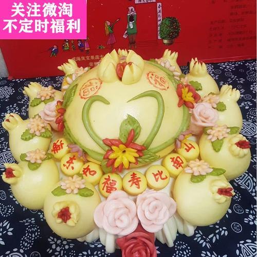 151 生日快乐寿桃祝寿花馍过寿面点喜馒头胶东山东