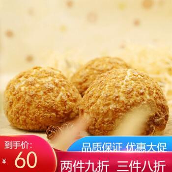 俏侬 原味泡芙胚 288g 16个装 烘焙食材烘焙半成品 (c)