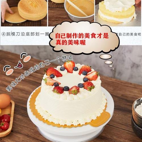 蛋糕模具家用烘焙套装活底6寸8寸10寸不沾威风活底磨具