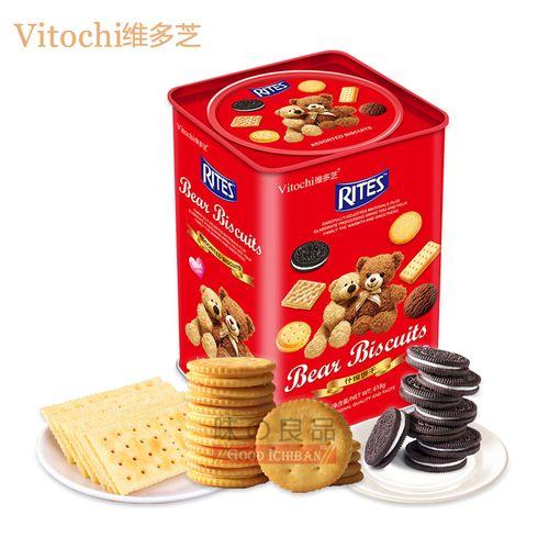 香港维多芝新款小熊什锦夹心小黑饼苏打饼干618g喜庆