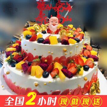 老人蛋糕 f款 12+8英寸(适合10-14人)