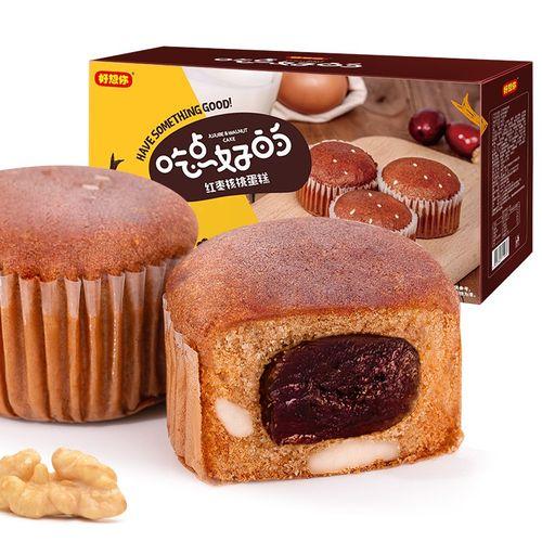 好想你 红枣核桃蛋糕420g*2盒 红枣糕早餐蛋糕面包 红枣核桃蛋糕420g*