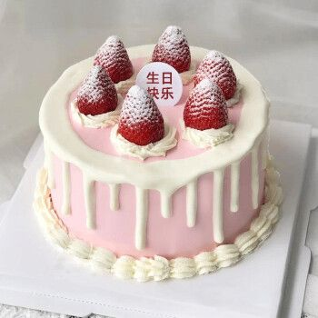 芙瑞多 6寸生日蛋糕儿童祝寿聚会预定新鲜奶油生日