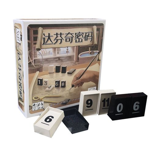 桌游卡牌儿童成年休闲聚会游戏双人二人 达芬奇密码