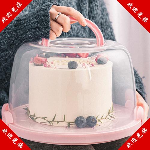 面包蛋糕储存密封盒蛋糕盒重复使用便携式盒子透明