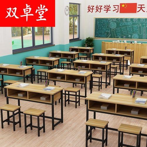 补习班教室培训桌辅导课桌椅抽屉桌双人带中小学学生学校学习桌