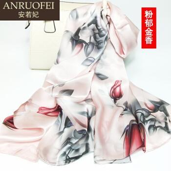 安若妃轻奢品牌真丝丝巾女士2020夏季新款桑蚕丝印花围巾送礼披肩 粉