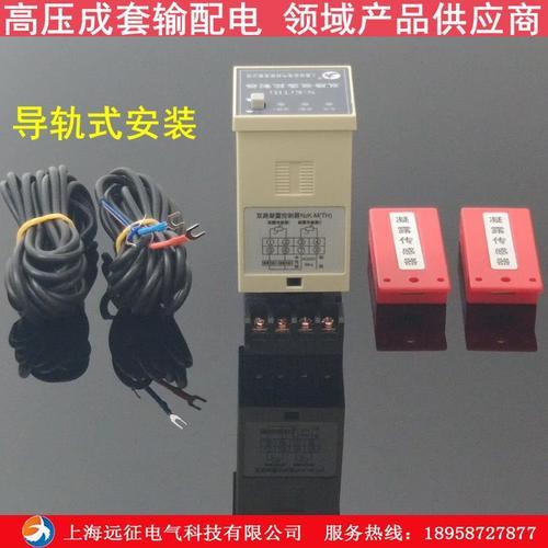 n2k(th)双凝露控制器 变频柜防凝露控制器  高压柜配柜电除湿装置