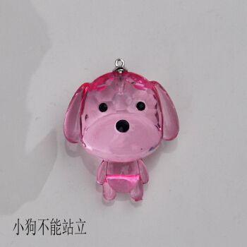 小猪亚克力幻彩钻石宝石抓娃娃玩具包包钥匙挂件吊坠 48mm透明小狗