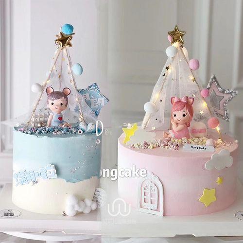 帐篷蛋糕装饰插件女孩男孩艾伦公主爱乐王子ins风可爱