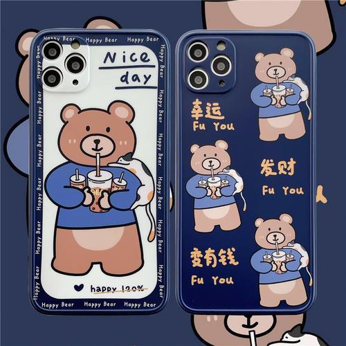 玩胜 可爱卡通发财奶茶小熊11/12pro/max/mini苹果x/xs/xr/se手机壳