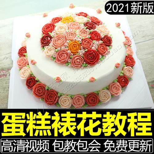 韩式裱花教程豆沙裱花翻糖宠物蛋糕培训生日烘焙配方