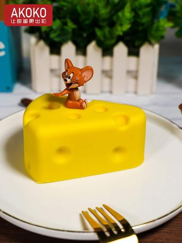 网红猫和老鼠奶酪模具巧克力布丁冰淇淋芝士硅胶慕斯蛋糕烘焙模具