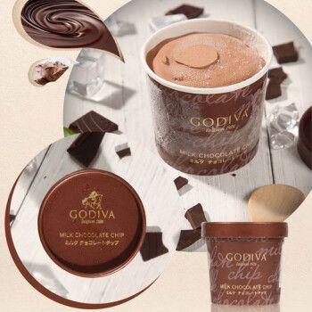 godiva进口歌帝梵冰淇淋冰激凌巧克力味冰淇淋法国歌帝梵巧克力冰淇淋