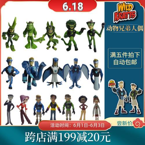 动物兄弟玩具模型超能力衣服变身碟片磁盘套装人偶