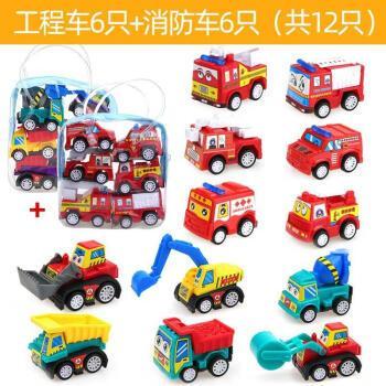 车宝四兄弟 挖机工程儿童车宝宝四兄弟玩具套装挖掘小