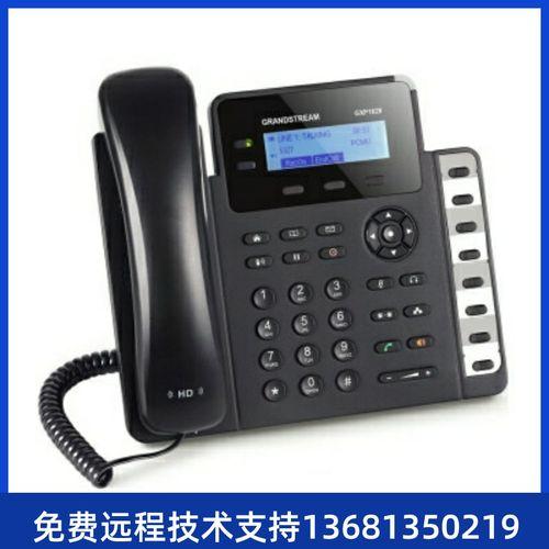 潮流gxp1628网络电话机sip电话机voip电话机ip话机